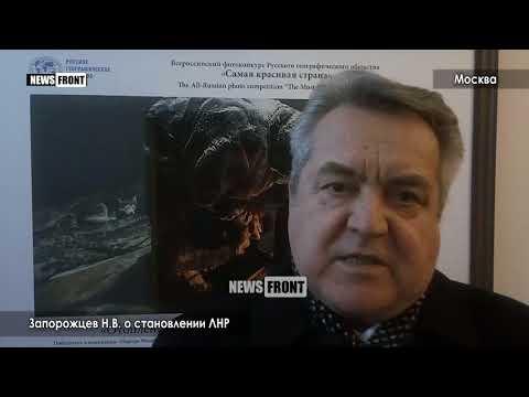Пройдет немного времени и Республики Донбасса будут признаны всем миром — Запорожцев