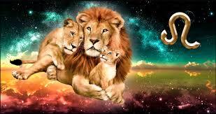 Поздравляйте своих друзей и знакомых, родившихся под Знаком зодиака ЛЕВ!!!