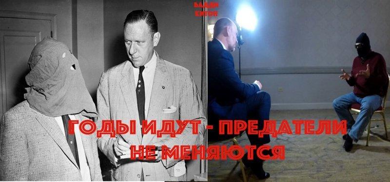 Судьба Предателя: от Гузенко…