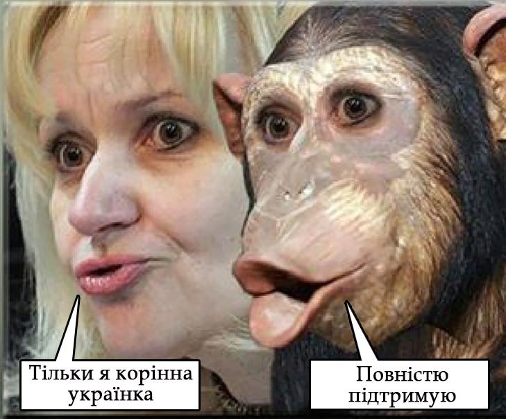 Украинская нацистка упрекает…