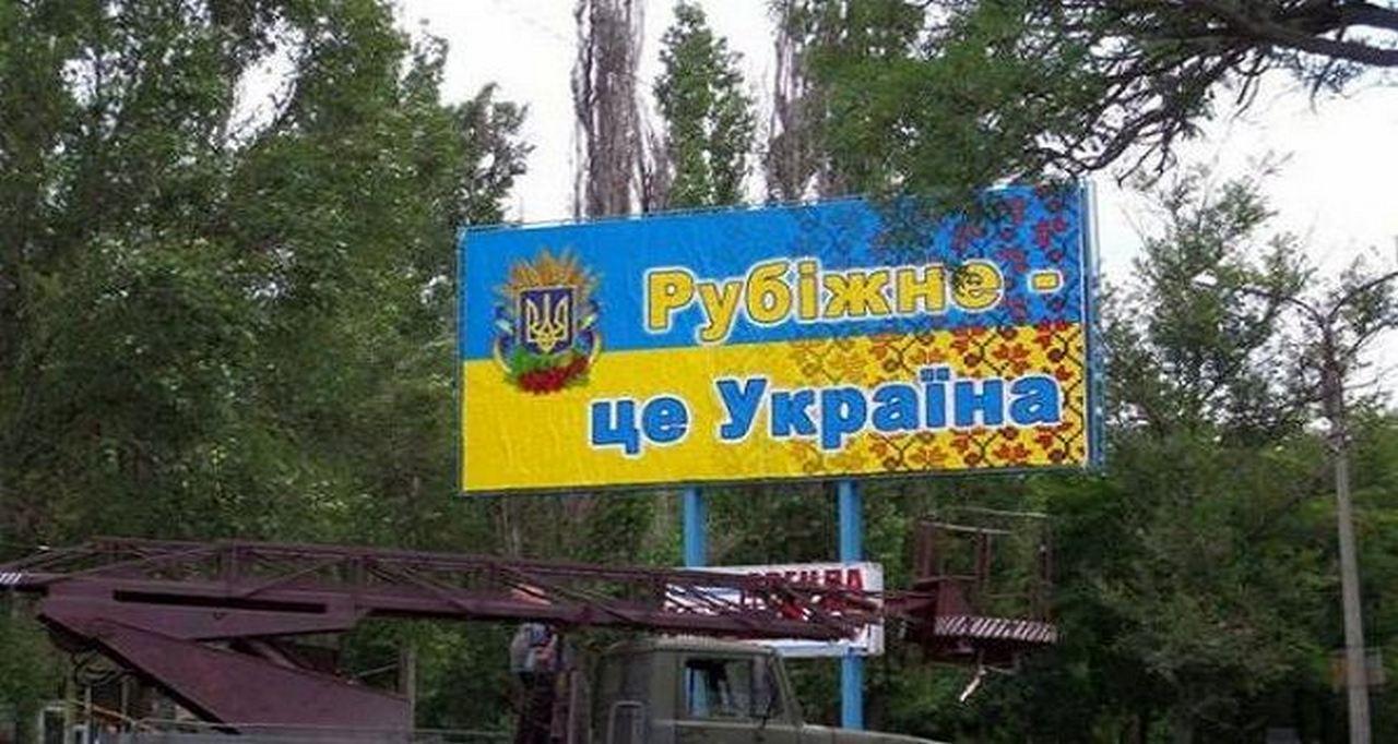 Голос Мордора: Донбасс в укр…