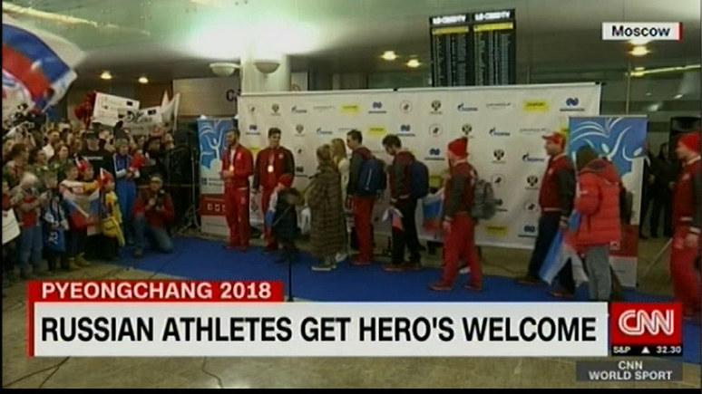 CNN: российских спортсменов встретили как героев