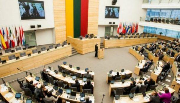 Литва приняла резолюцию с требованием отключить Россию от SWIFT