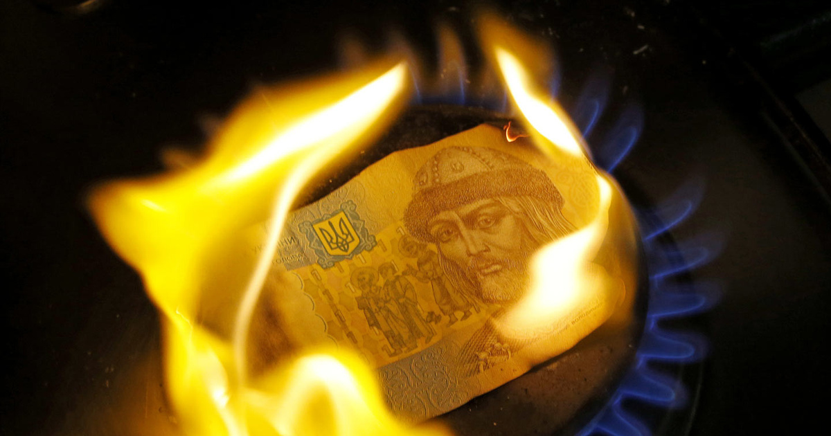 Евросоюз взвинтил цены на газ для Украины. Поставлен новый рекорд цены