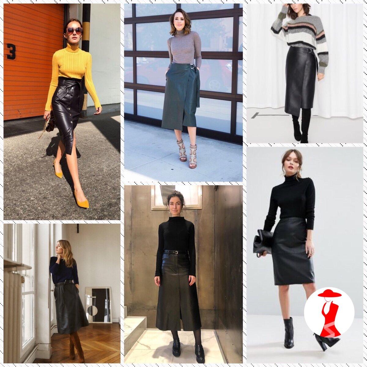 Женственность осенью 2019: стильные юбки на теплую осень