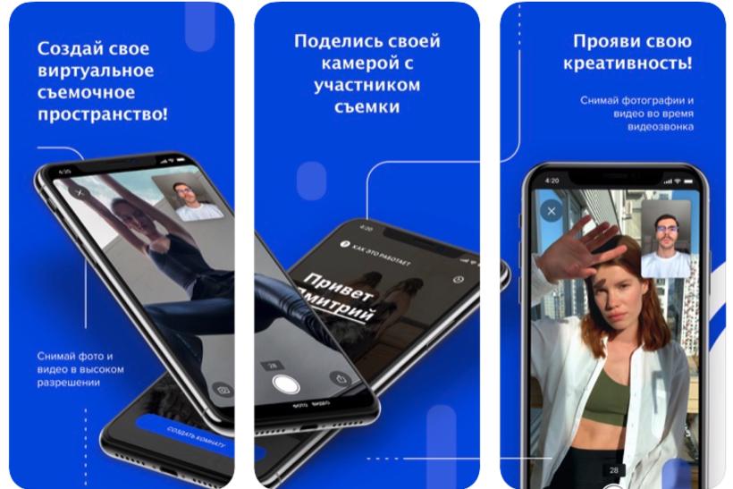 Приложений для смартфона, которые превратились в успешные бизнесы