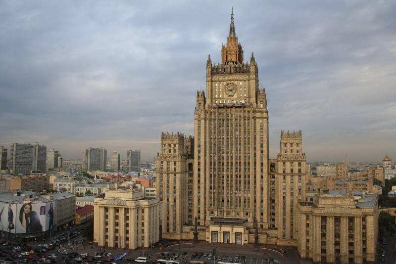 «Красная зона России»: оценка обстановки