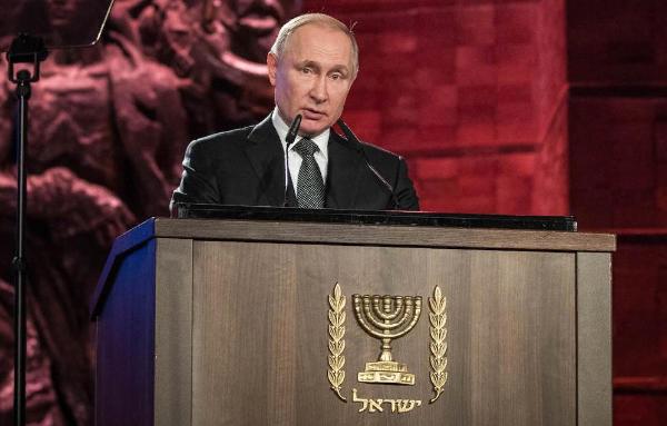 Польша недовольна итогами форума по холокосту в Израиле из-за выступления Путина