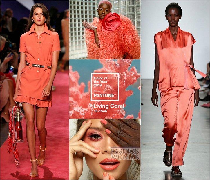 Как носить коралловый в этом сезоне: стильные примеры на каждый день фото №2