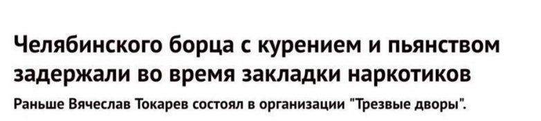 Суровые приколы из Челябинска смешные картинки