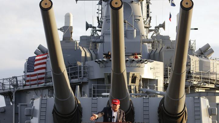 """Я делаю это, я согласен"": Трамп собирает армию геополитика"