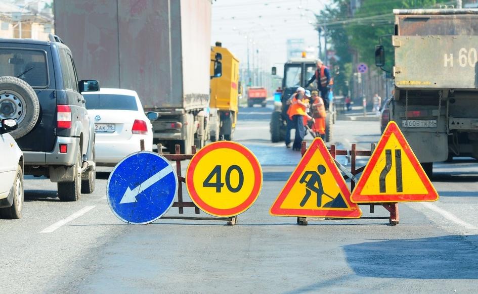 Вступил в силу новый ГОСТ на ремонт и содержание дорог