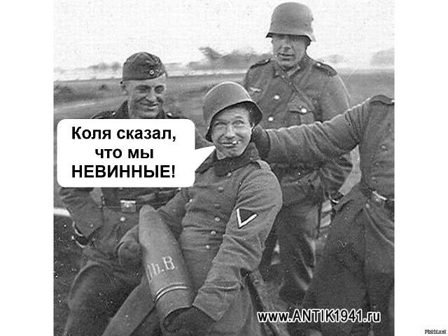 Гитлер своих не трогал