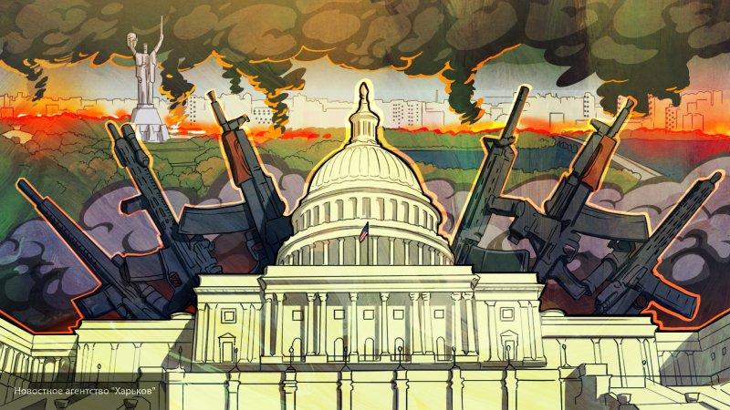 ФАН указал на стратегический просчет США на Украине