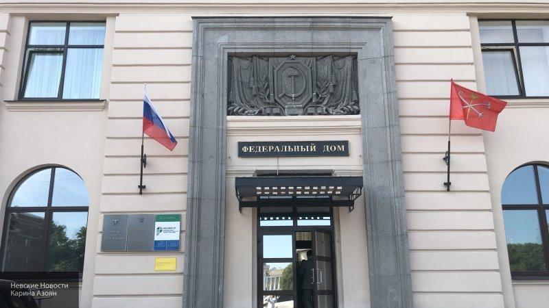 Комков призвал отменить положение Конституции о заслушивании иностранных лидеров