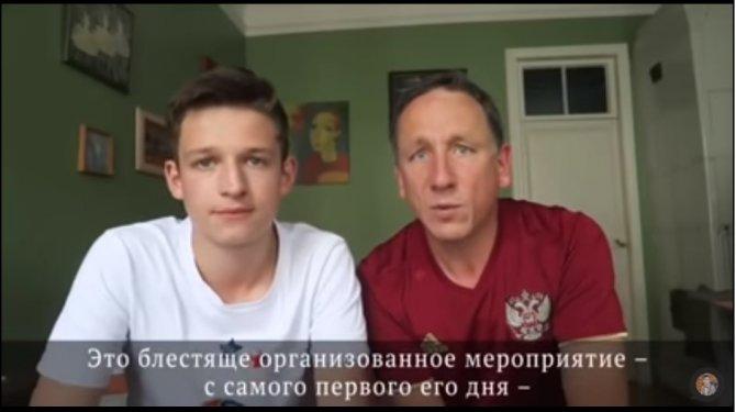 10 мифов о России. Страна глазами английских болельщиков