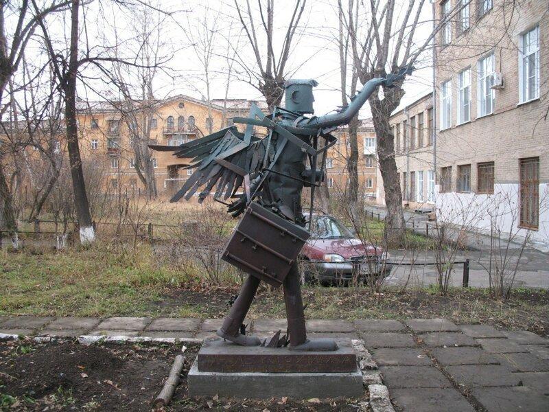 Мастера русских городов. Художники-скульпторы из Нижнего Тагила арт