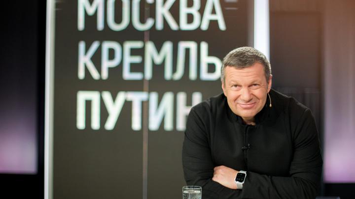 Соловьев не побоялся перечить Путину: Телеведущий высказал мнение об ошибочной пенсионной реформе