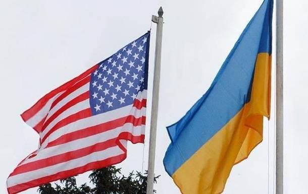 Украинский политолог: Украина должна стать 52-м штатом США