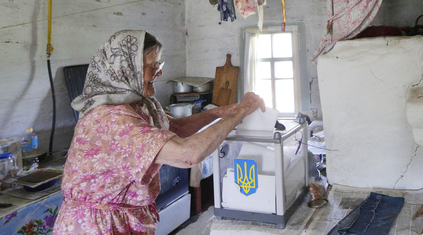Последние новости Украины сегодня — 10 мая 2019 украина