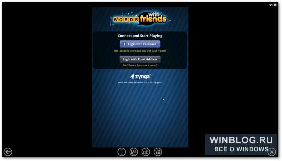 Простой способ пользоваться Android-приложениями в Windows