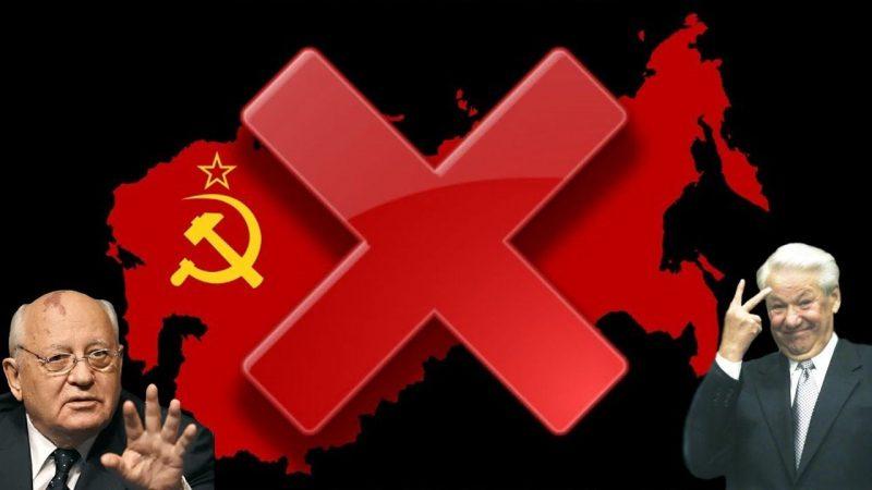 Можно ли было спасти СССР от развала, и как бы в таком случае жили его граждане