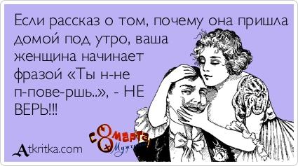 Ротмистр Ржевский. Картинки со смыслом-67