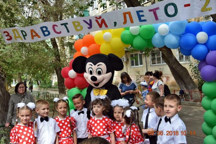 Праздник Детства в микрорайоне 2-й Юго-Восток в Астрахани. Здравствуй лето!