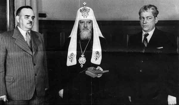 О патриархе Алексии