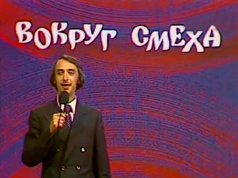 телепередачи ссср картинки снимки для тех
