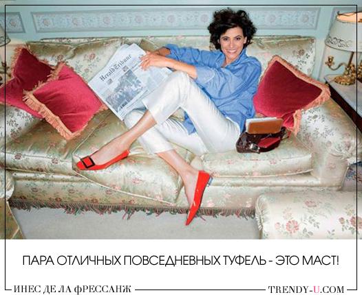 stilnye-zhenciny-50-60-let-ines-de-la-fressanzh-garderob