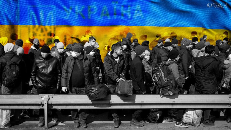 Минус 15 миллионов: население Украины вымирает катастрофическими темпами Весь мир