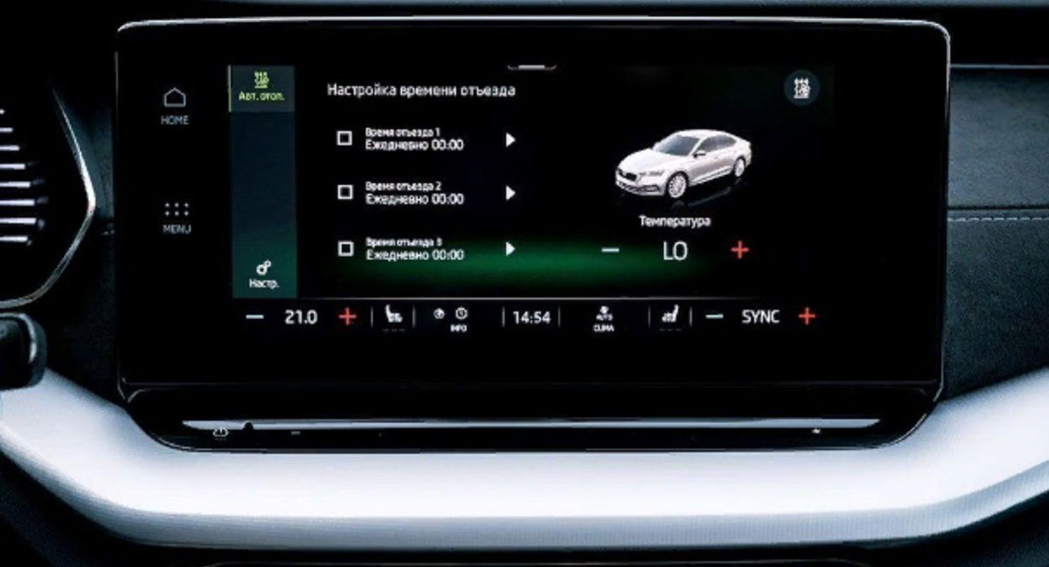Новая Skoda Octavia: чего ей не хватает Автомобили