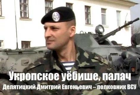 Новости Новороссии: Боевые Сводки от Ополчения ДНР и ЛНР — 12 мая 2018