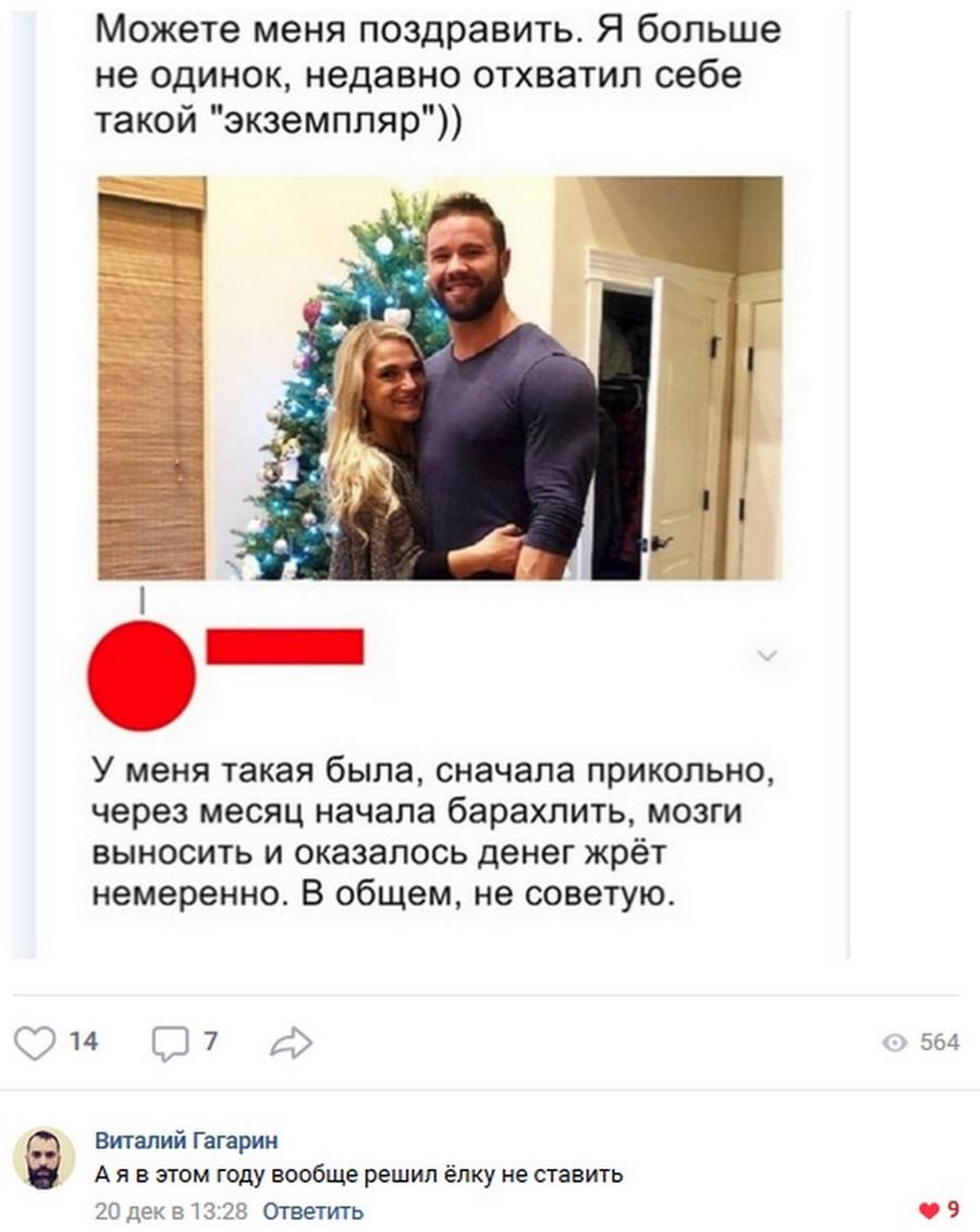 Картинки, смешные комментарии из социальных сетей и картинки