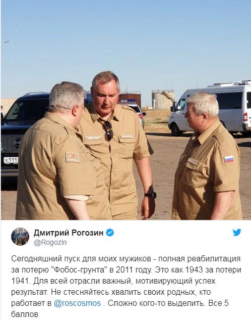 Рогозин:»Это как 1943 за потери 1941.»
