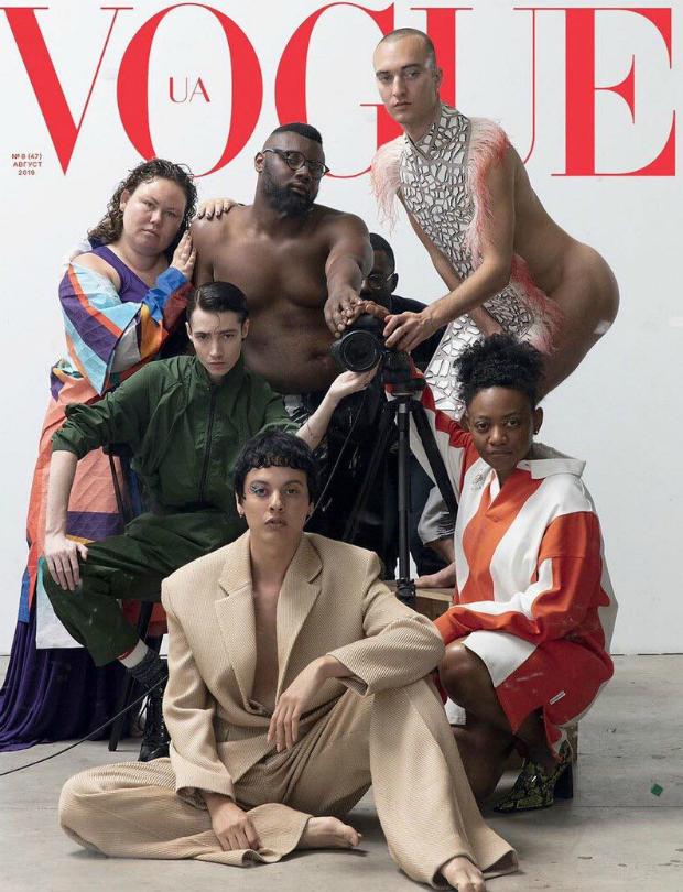 «ЦЕ ЕВРОПА»: Украина шокировала новой обложкой журнала «VOGUE»