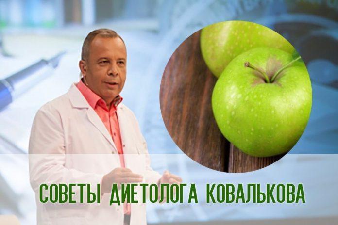 Советы диетолога Ковалькова…