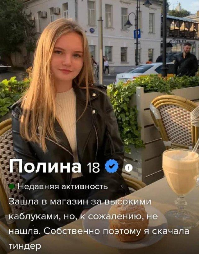 Анкеты девушек и мужчин, желающих познакомиться через социальные сети  позитив,смешные картинки,юмор