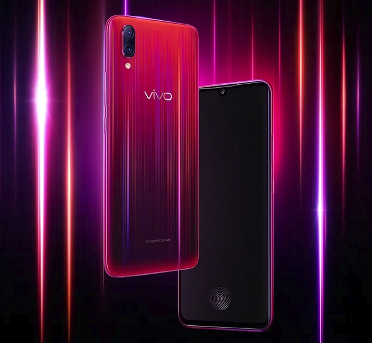 Vivo X23 Star Edition: смартфон за $500 с градиентной окраской