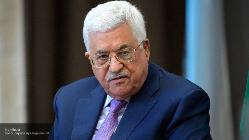"""Президент Палестины Махмуд Аббас заявил, что предложенная США """"сделка века"""" не состоится"""
