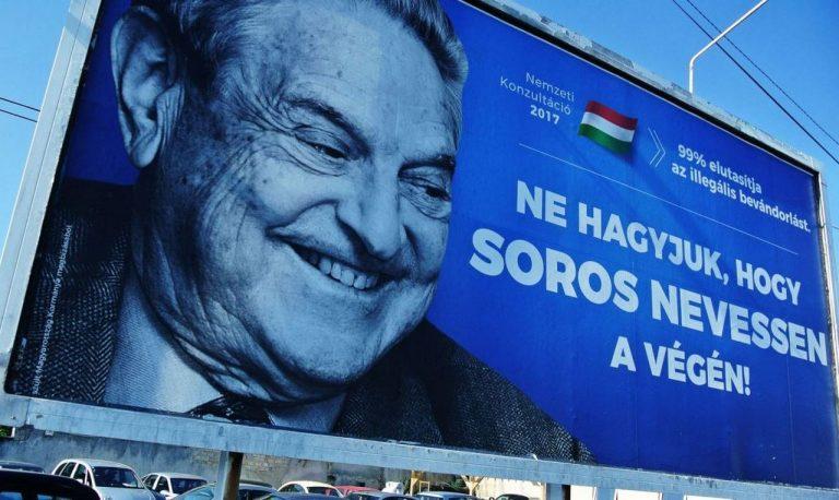 Виктор Орбан: Остановить Сороса!