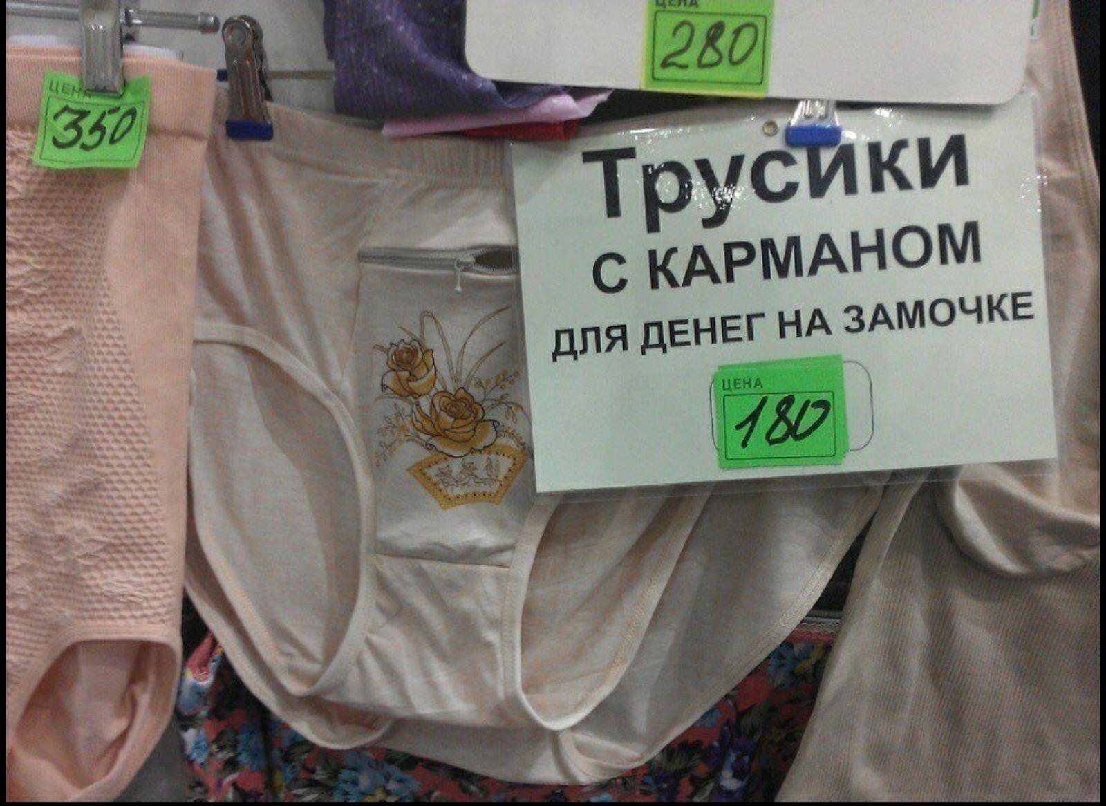 - Марьиванна, я вам дам 1000 рублей, а вы мне 5 поставьте... Весёлые,прикольные и забавные фотки и картинки,А так же анекдоты и приятное общение