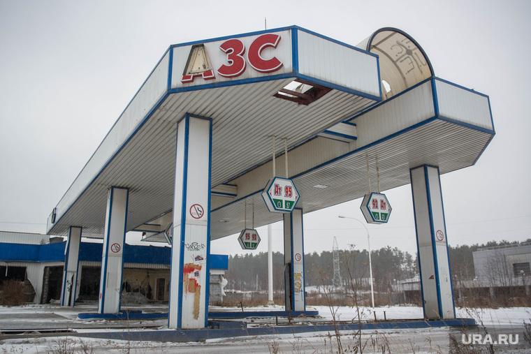 100 рублей за литр бензина - «Ситуация критическая, счет времени идет на часы»