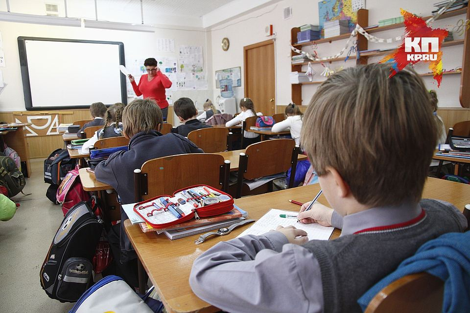 На учителей сельских школ потратят 3 миллиона рублей