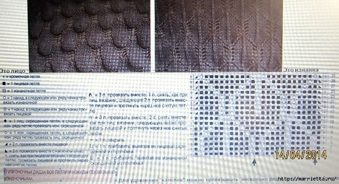 aYqslTuViUk (700x381, 286Kb)
