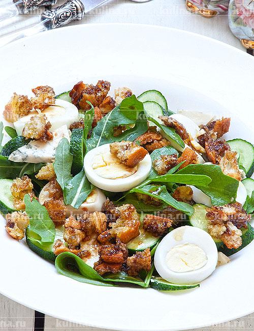 Салат из рукколы праздничный