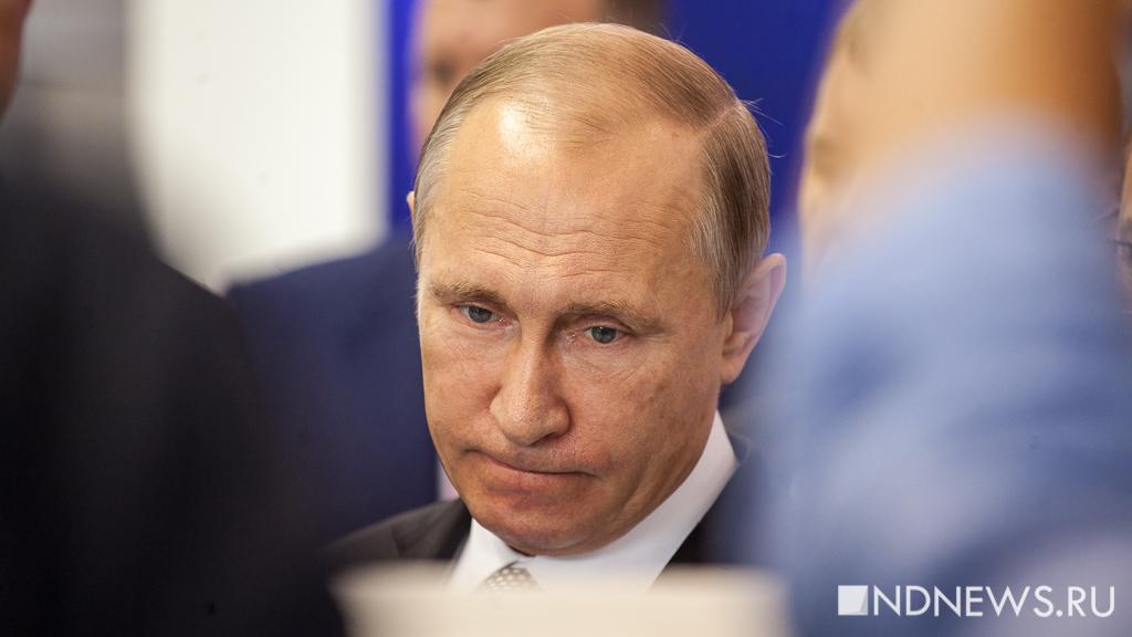 «Единая Россия» против Путин…