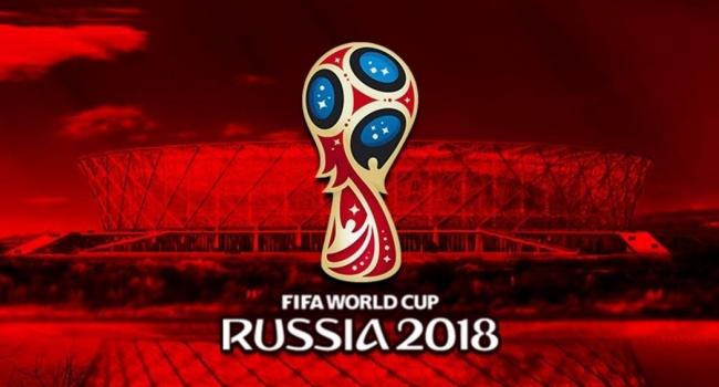 ЧМ по футболу – 2018: ЕС пре…