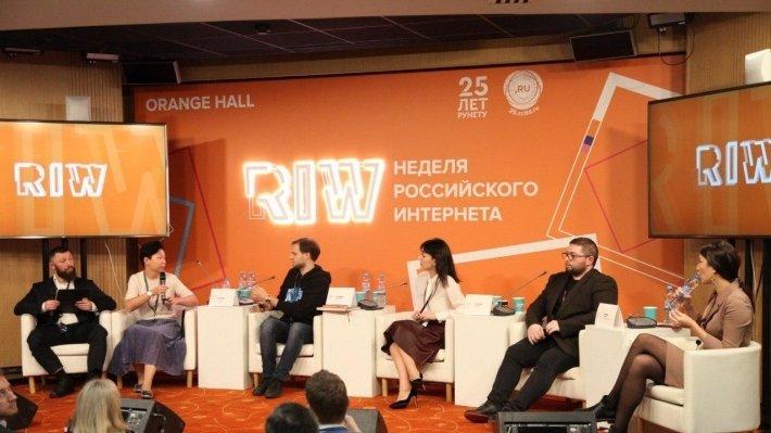 От цифровизации к выходу на глобальный уровень – RIW даст толчок к качественным изменениям экономики